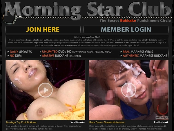 How To Get A Free Morning Star Club Account